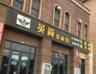 杨林大学城 20万师生的消费地 餐饮旺铺 现铺