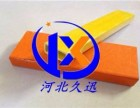 防腐玻璃钢方管 防腐玻璃钢方管规格 防腐玻璃钢方管厂家