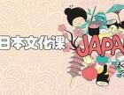 日语超高级专家精品班-重庆樱花国际日语