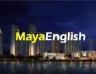 重庆南川英语辅导KT英语,风靡全球的英语专业学习法!