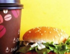 多克仕炸鸡汉堡加盟 快餐 投资金额 1-5万元