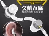 仟佰亿XK0062现货高档金属耳机 入耳式 重低音带麦可通话