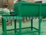 【霍鑫】干粉砂浆成套设备 卧式干粉搅拌机
