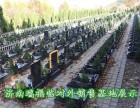 济南省立医院丧葬一条龙服务吊唁花圈制作 殡葬用品免费送货
