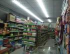 盈利中超市转让