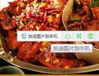 投资翅宴太极五行五味锅 做行业的赢家翅宴川香牛杂锅店加盟