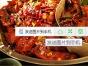 翅宴老北京羊蝎子火锅店