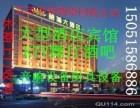 无锡饭店设备回收 无锡酒店设备回收 无锡酒楼设备 宾馆回收