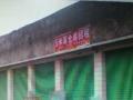 银山 航军路仓库 2100平米每平米月租17元