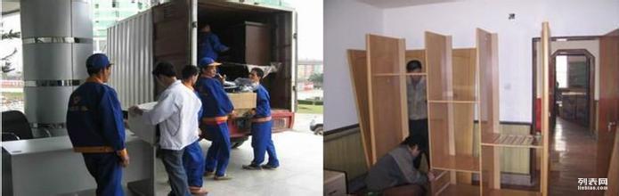 绍兴宏盛搬家公司专业搬钢琴长途搬家