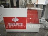木质高档中国福利彩票收银展示柜台体福彩收费接待前台福彩销售柜