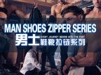 广州深圳 贾德森鞋靴拉链 现货批 发各种男式鞋靴拉链