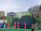 喷绘写真 舞台搭建 年会背版海报 展板展架制作