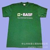 户外运动t恤短袖空白速干衣订制广告衫定制文化衫定做快干T恤