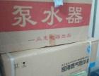桂林市桶装水,煤气配送,正规公司,方便快捷。