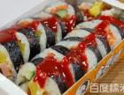 大同江紫菜包饭加盟