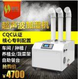 有品质的超声波工业加湿器价格怎么样天津加湿器