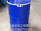 山东厂家直销国标环丁砜 含量99.8 现货供应