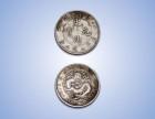 保定古钱币交易市场