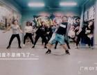 广州海珠区怡乐路爵士舞初级培训白天中午班