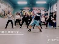 广州哪里有上午爵士舞街舞减肥培训班