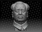泉州3D打印1克1元/三维扫描/产品开发