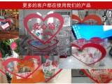深圳饮水源亚克力爱心箱订做批发 红色心形捐款箱