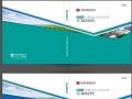 青浦工业园区附近的样本画册印刷设计公司 设计团队