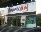 徐州安利产品哪里有卖的徐州安利专卖店具体位置是?