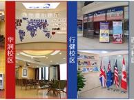 出国留学英语培训暑期班88折海外名校硕士亲授