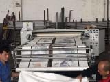 环保热转移印花机/无锡成明环保科技滚筒数码印花机