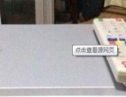 芜湖中广机顶盒转让80元