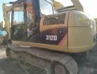 进口卡特312D二手挖掘机 质保一年可货到付款