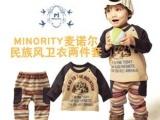 英国麦诺尔 婴儿卫衣两件套儿童卫衣套装/