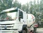 转让 三一重工水泥罐车常年收售搅拌车