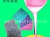 食品级医用硅胶耐高温半透明硅胶无毒硅胶