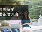 上海青浦职场韩语培训班 标准发音教您地道口语