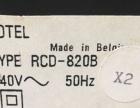 英国路遥RCD820B,早期比利时产,较少见