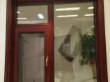 望京附近斷橋鋁窗戶維修 金剛網紗窗 換鋼化玻璃,換配件