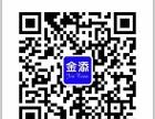 宁河诺基亚售后维修秒解 账户锁