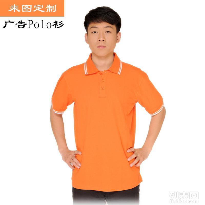石家庄文化衫定做 文化衫批发 广告衫定做 广告衫批发
