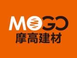 MOGO摩高真瓷胶荣膺2017年度美缝剂行业十大品牌荣誉称号