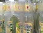野刺梨果啤500ml白瓶