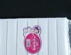 梅笛孕婴产妇纸 B超擦拭纸 新品发售