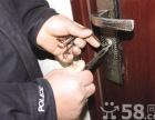 石龙开锁,家里防盗门锁钥匙断在锁孔里了怎么办