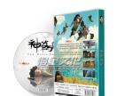 蓝光碟指环王蓝光合集1-3高清碟1080P蓝光电影