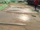 济南皓铜钢板出租,钢板租赁,出租钢板,铺路钢板出租