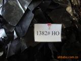 长期供应黑色,油皮平纹真皮废料、碎皮厂家批发1382HO