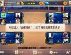 棋牌游戏湖北麻将游戏app定制开发带源码