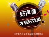专题片宣传片配音课件解说工程PPT配音企业彩铃
